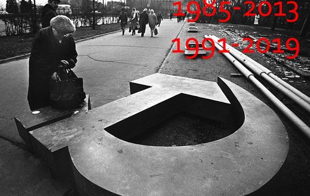 Украина на пороге потрясений 2019 года