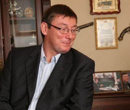 Кого Луценко зовет на Майдан?