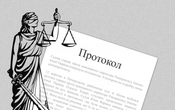 Суд по забороні мирних зібрань закінчився нічим