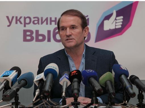 Приглашаю принять участие в онлайн-конференции Виктора Медведчука (17 сентября)