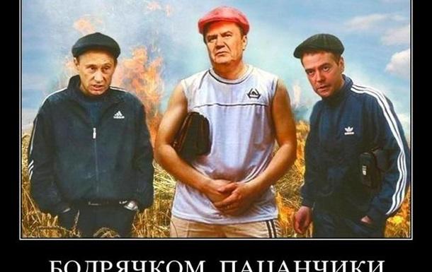 Пацаны, сматываемся)))