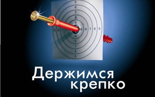 пикет рабочих днепропетровского завода крепежа областной таможни 09 09 2013