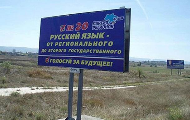 Кто кого не понимает, или зачем «бютовцу» Стойке украиноязычная реклама