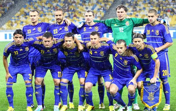 Чи втратить збірна України національність?