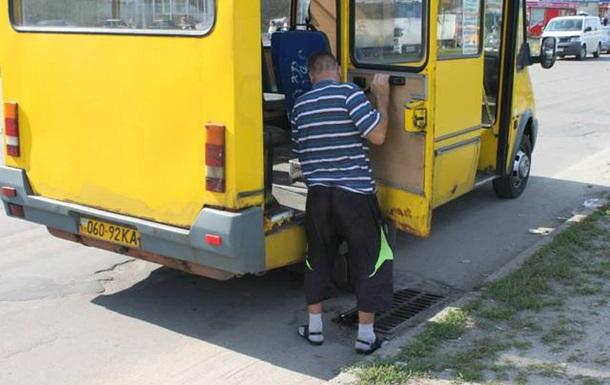 Водії «обписывают» Київ або куди сходити в туалет водіям автобусів