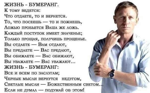 Ответ  Олега Гаврилюка журналистке   ЕЖЕДНЕВНИКА- 2000 -  Марине Марковой!!!