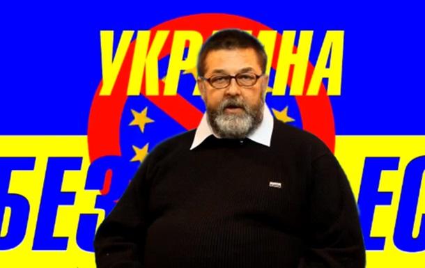 Александр Горохов и Антидот о светлом европейском будущем Украины
