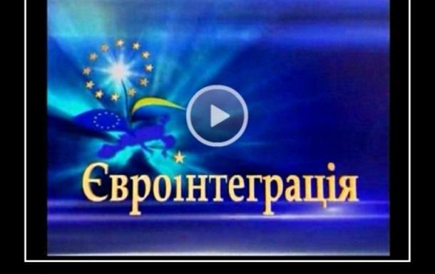 Украина – 30 миллиардов! Кто больше?