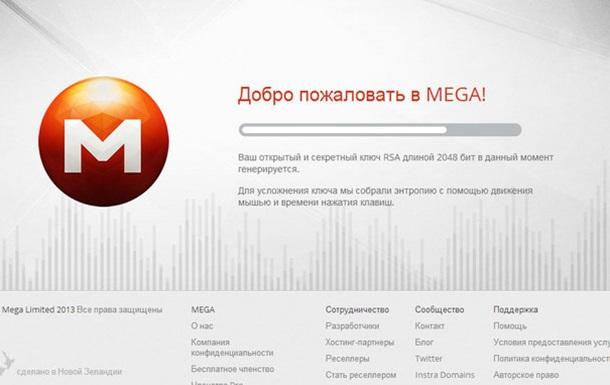 Хранилище ваших файлов: 3 бесплатных емких варианта (часть первая, MEGA 50Gb)