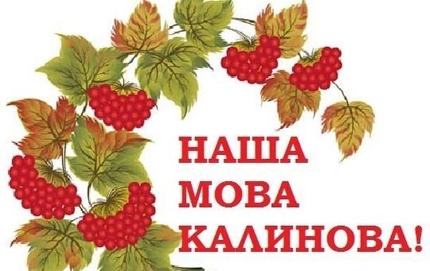 З приводу неповноцінності української мови...