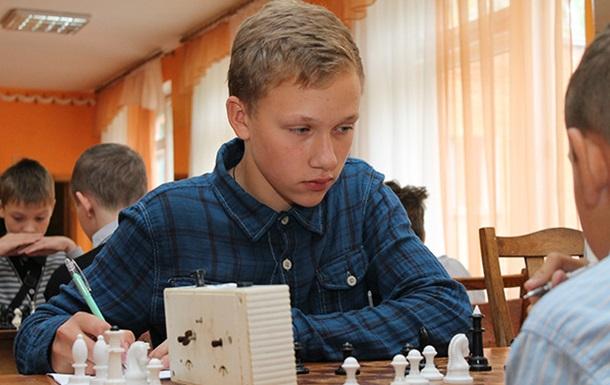 В Чернигове прошел юношеский чемпионат области по шахматам