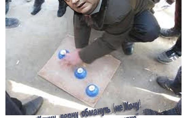 Янукович - Ющенкович, или история одного кидалы