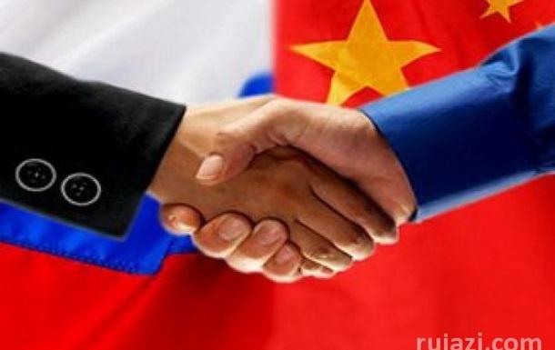 Москва и Пекин наносят очередной удар по доллару.