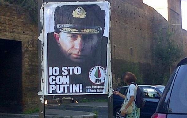 Рим заполонили портреты Владимира Путина.