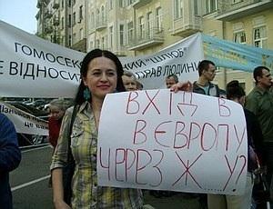 Между Путиным и геями.
