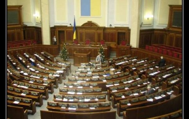 Украинских гомосексуалистов финансирует Россия?