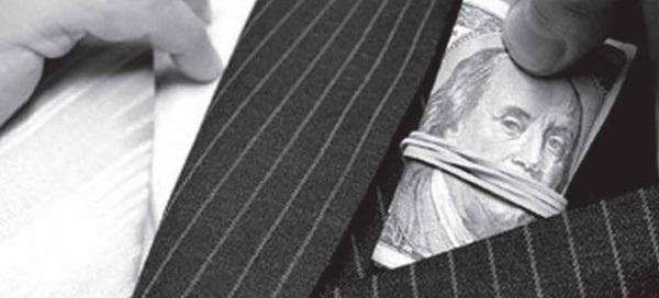 Корупційні ризики антикорупційного законопроекту
