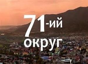 Дата позачергових виборів у закарпатському ВО №71 вирішиться вже сьогодні?