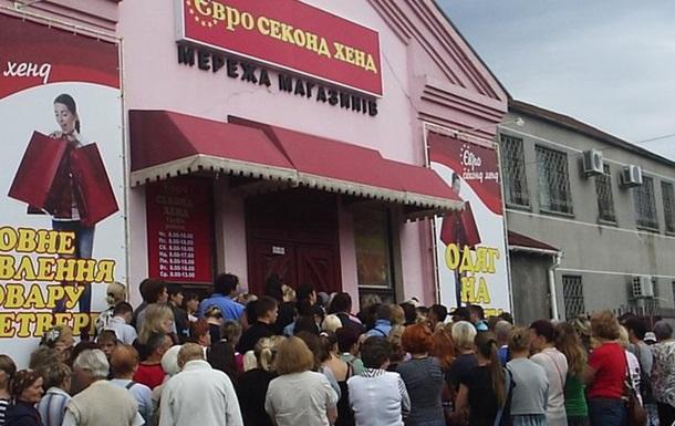 Евросекондхэндизация Украины.