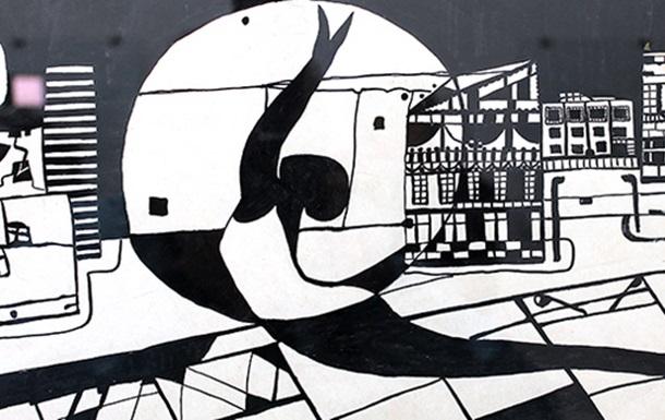 Выставка графики «Зал ожидания птиц и людей» в Чернигове