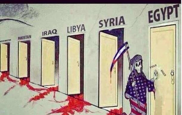 Бедная Америка, которую все обижают.