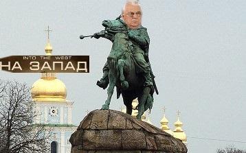 Хождение Кравчука в Историю...