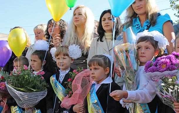 День знаний в черниговской школе № 19