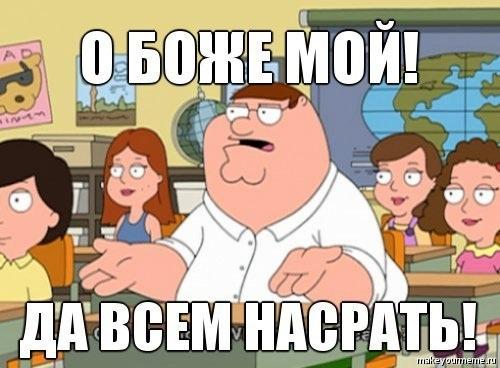 Есть хорошая украинская пословица:  Дурень думкой багатие .