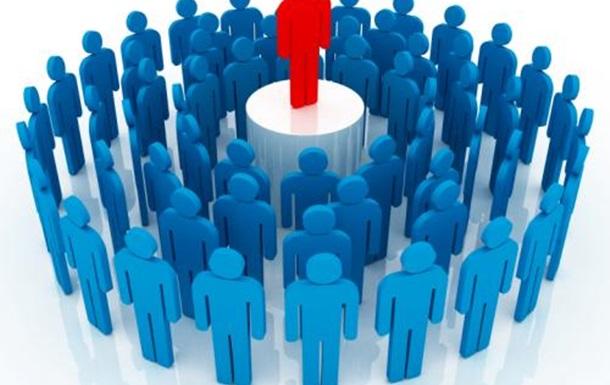 Харизма лидера: инструмент личной власти