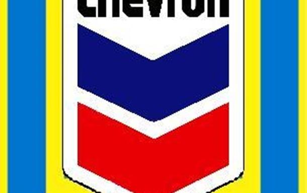 Украина передает свою «самостийность» Chevron