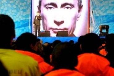 Россия без Украины — ничто?
