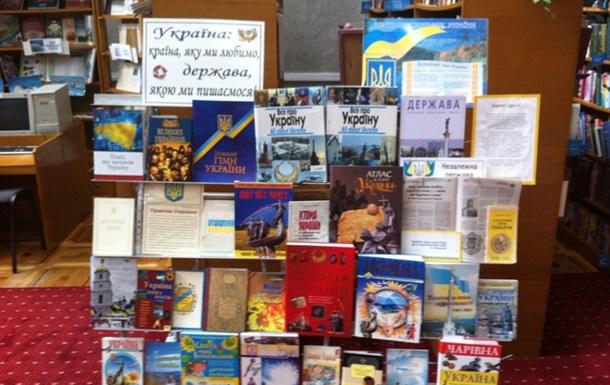 Українська книга – для дітей Києва