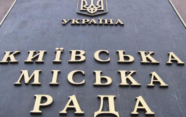 Попов выиграл выборы мэра Киева