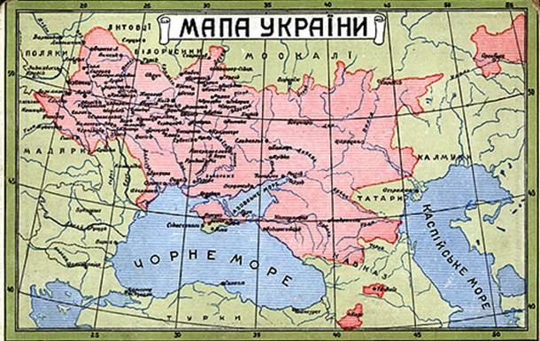 Українська нація та перший принцип етнопсихології