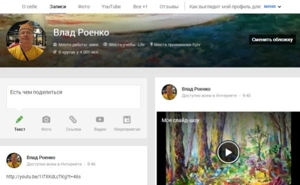 сегодня у меня юбилей: 4 000 читателей в google+) ура!!!)))