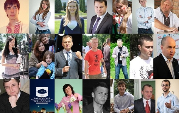Вони роблять молодіжну політику Тернополя
