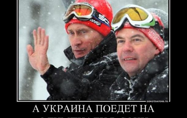 Путин, Кремль, Русский мир