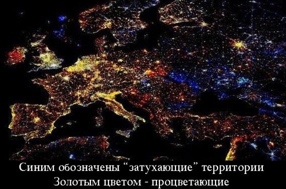 Е = mc2 Украины
