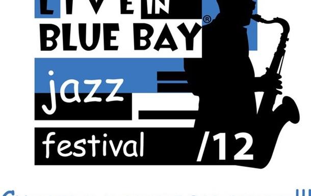 Некоммерческий джаз в Голубом заливе Коктебель