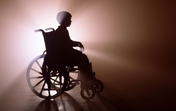 Мы инвалиды