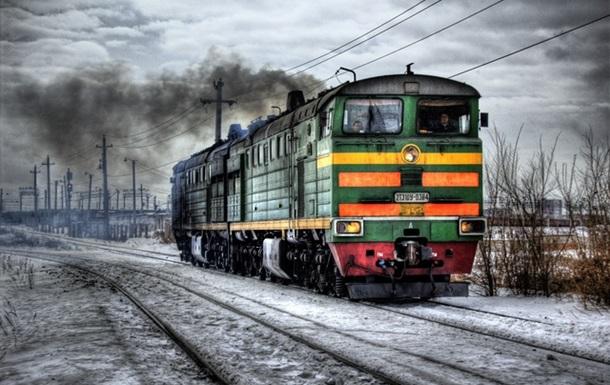 Южная железная дорога: снова афера?