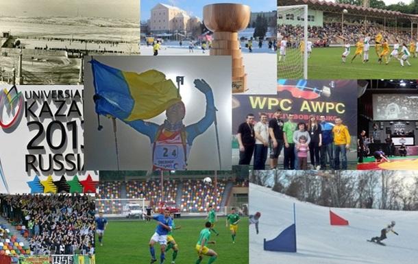 10 фактів про тернопільський спорт