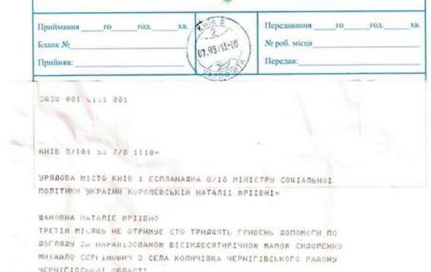 130 гривень