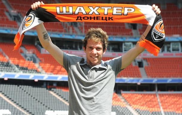 Шахтер купил Бернарда за 25 миллионов евро