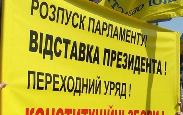 TV «Голос народа»:  о местном самоуправлении и преследовании неугодных.