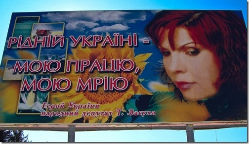 Махновщина на Київщині