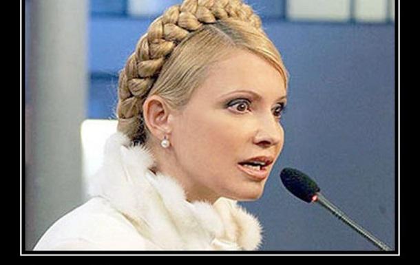 Оппозиция без Тимошенко - и стадо без пастуха и пастух без стада
