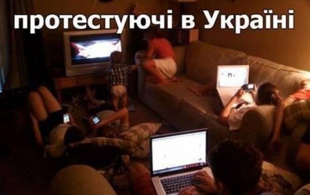 Украинцы - 4