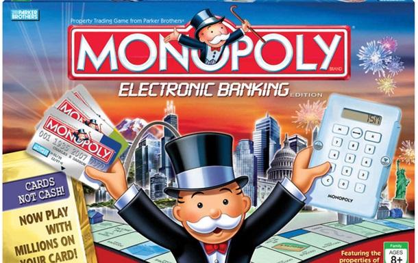 Монополия, превращающаяся в беспредел