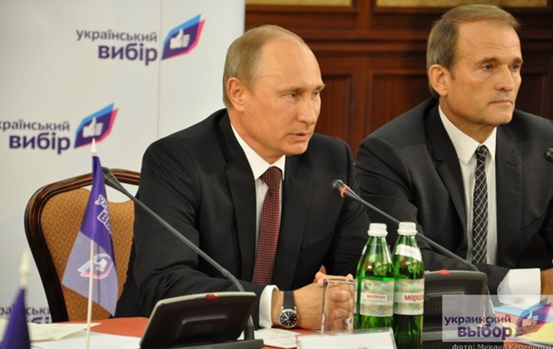 Владимир Путин принял участие в конференции  Цивилизационный выбор Украины